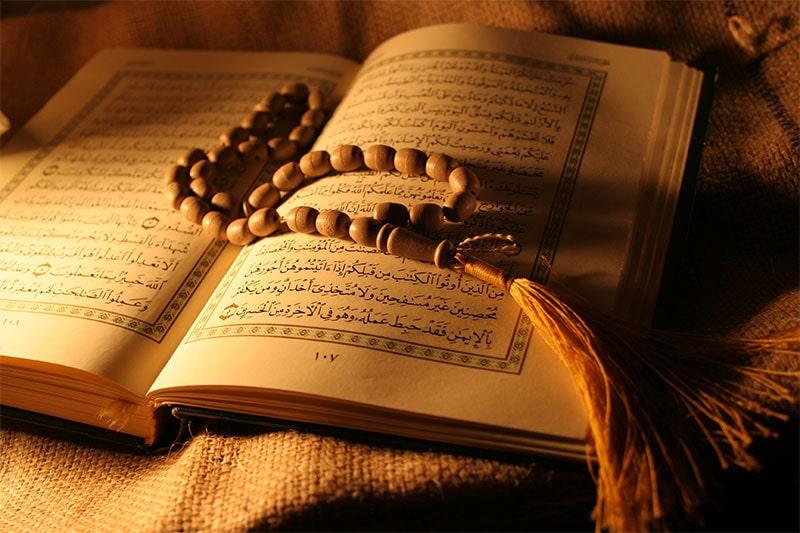 به قرآن نگریستن