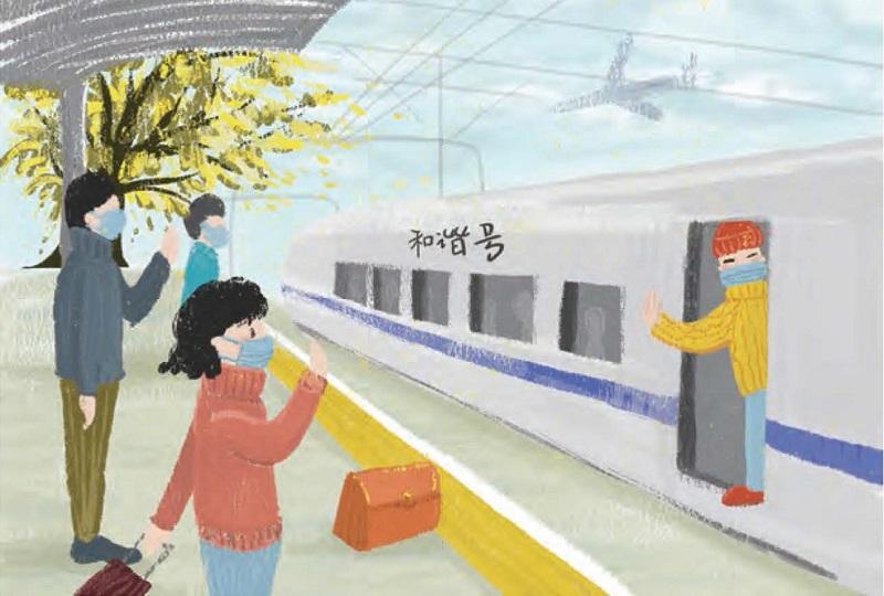 استفاده از وسایل حمل و نقل عمومی