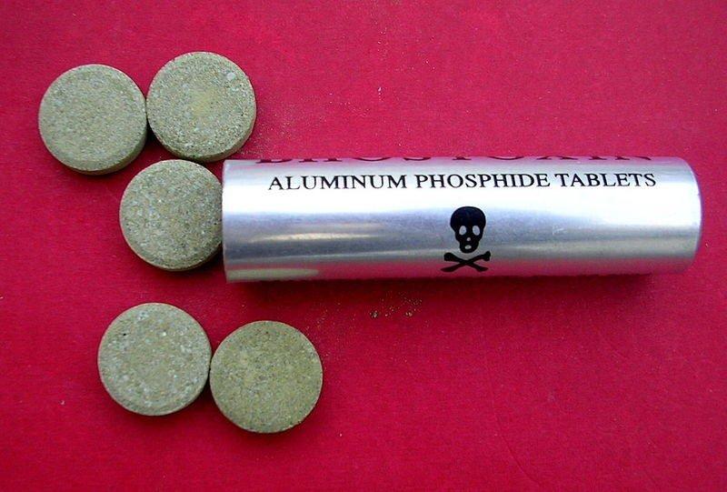 فسفید آلومینیوم