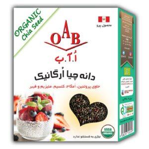 دانه چیا ارگانیک 250 گرمی OAB
