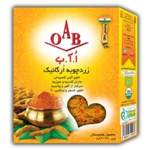 زردچوبه ارگانیک OAB