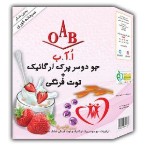 صبحانه ارگانیک (جو دوسر پرک و توت فرنگی) OAB