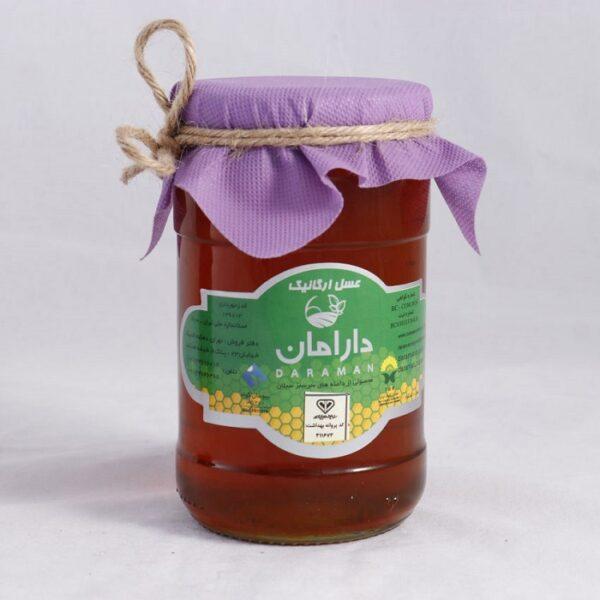 عسل چهل گیاه ارگانیک دارامان 850 گرمی