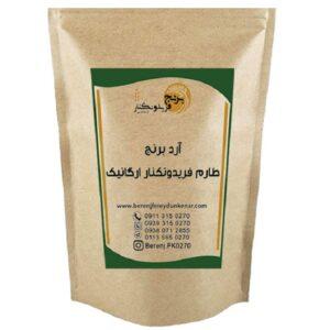 آرد برنج طارم محلی ارگانیک فریدونکنار ۱ کیلویی