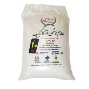 برنج سفید هاشمی ارگانیک 10 کیلویی جلالی (مزرعه اطرب)