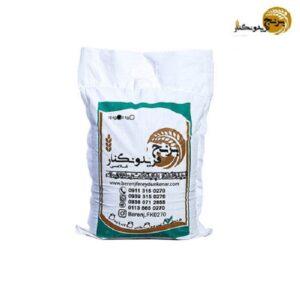 برنج قهوه ای طارم محلی ارگانیک فریدونکنار ۱۰ کیلویی