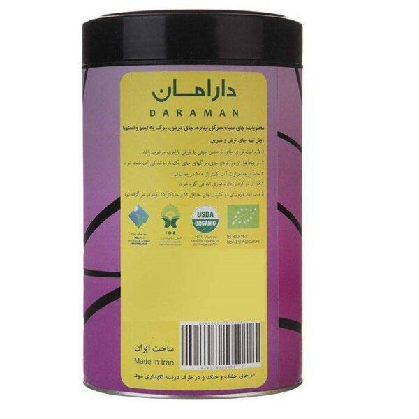 چای ترش و شیرین ارگانیک دارامان