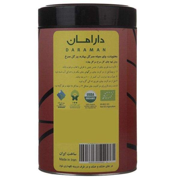 چاي گل سرخ سرگل بهاره ارگانیک دارامان ۲۵۰ گرمي